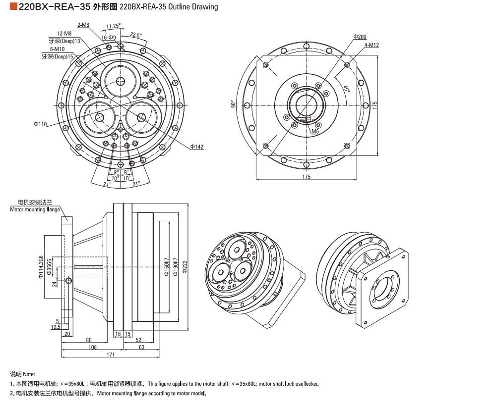 220BX -2.jpg